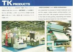 TOYO MACHINERY东洋机械纠编器