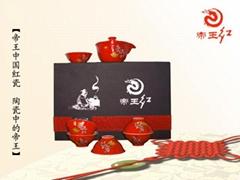 帝王紅瓷招財進寶普洱茶具