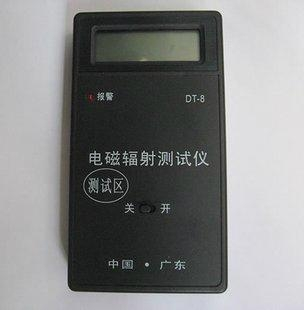 Digital Electromagnetic Radiation Detector