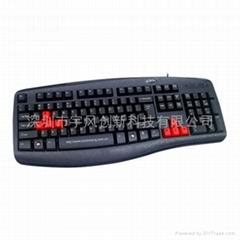 多媒体键盘