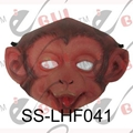 Natural Rubber Latex Mask - Half-face
