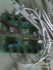 LED模組掃器描