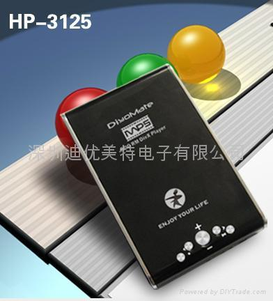 2.5寸RM硬盘播放器 1