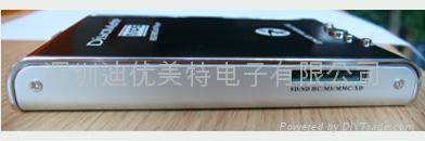 2.5寸RM硬盘播放器 3