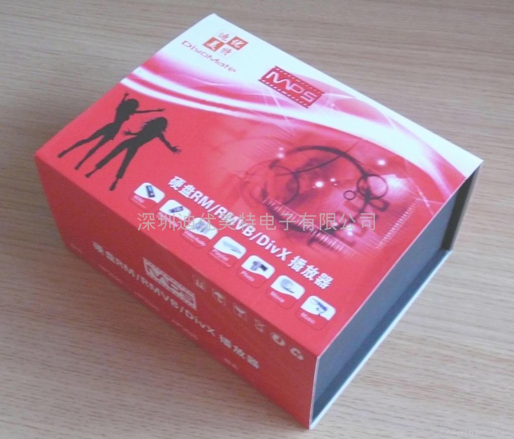 2.5寸RM硬盘播放器 4