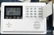 高級LCD雙網報警器