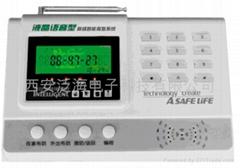 商家用全語言液晶撥號報警器