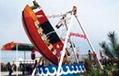 海盗船 1