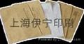 供应上海信封印刷
