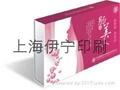 供应上海包装盒印刷