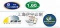 上海不干胶印刷厂,印刷不干胶标签 3
