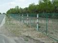 铁路护栏网 4