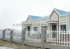 供应新农村建设护栏
