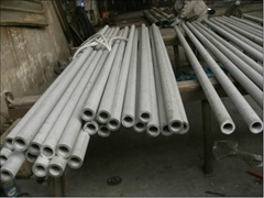 ASTM A312 stainless stee