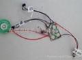 电动车充电站语音芯片