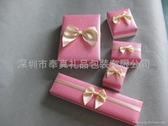 首飾植絨手錶首飾包裝禮品盒
