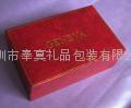 禮品珠寶首飾化妝品盒