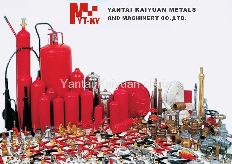 Fire fighting equipment - YTKY - KAIYUAN (China Manufacturer) - Fire