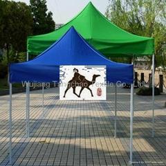 fabric tents/umbrella fabric/W/P recycle PET fabric