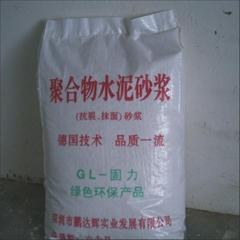 聚合物防裂抗渗抹面砂浆