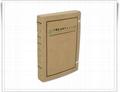檔案盒 1