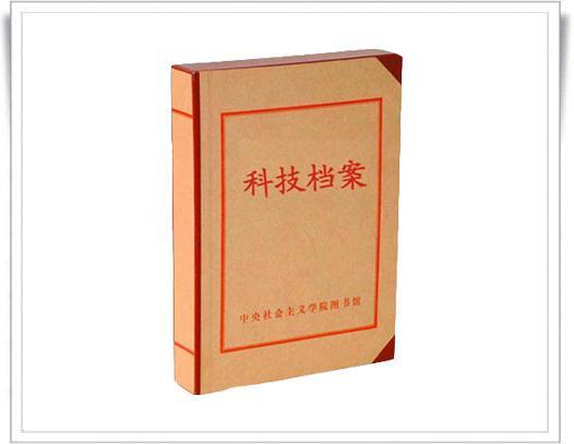 檔案盒 2