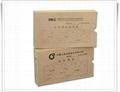 檔案盒 4
