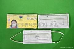 工友口罩、工友卫士2007型活性炭净化加厚多功能防尘口罩