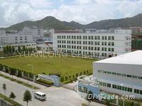 Xiamen Yuanlong Bio Technology Co., Ltd.