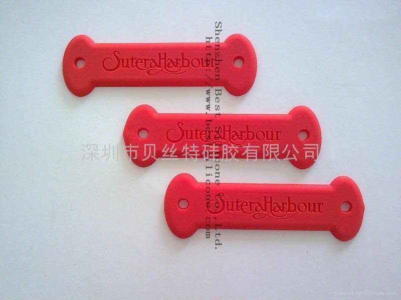 PVC/硅膠商標 4