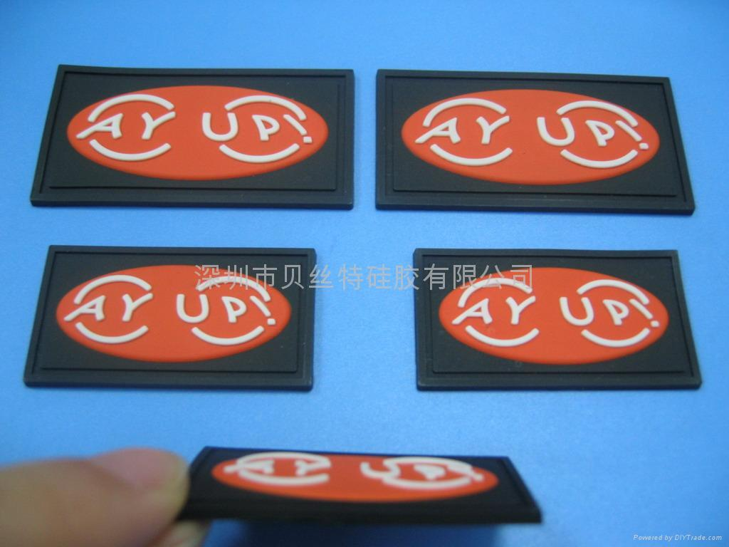 PVC/硅膠商標 5