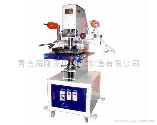 Pneumatic Hot Stamping Machine 1