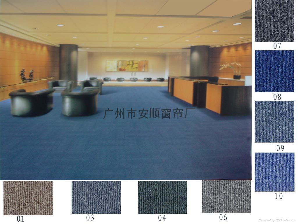 Blue Label Price >> Office of the Guangzhou office carpet carpet - A-1 - Anshun WINDOW BLINDS (China Manufacturer ...