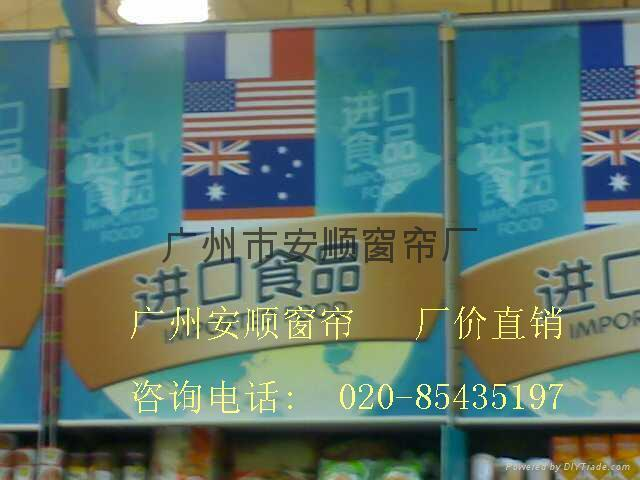 Office of the advertising business hall curtains curtain shop curtain shutter