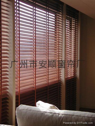 how to clean greasy wooden venetian blinds