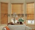 Wooden venetian blind venetian wooden venetian blind