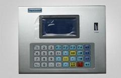 皮革沖孔控制系統