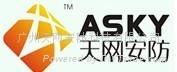 广州天网安防科技有限公司