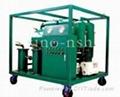 Sino-nsh VFD transformer Oil Recycling &