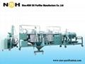 SINO-NSH GER Engine Oil Purification