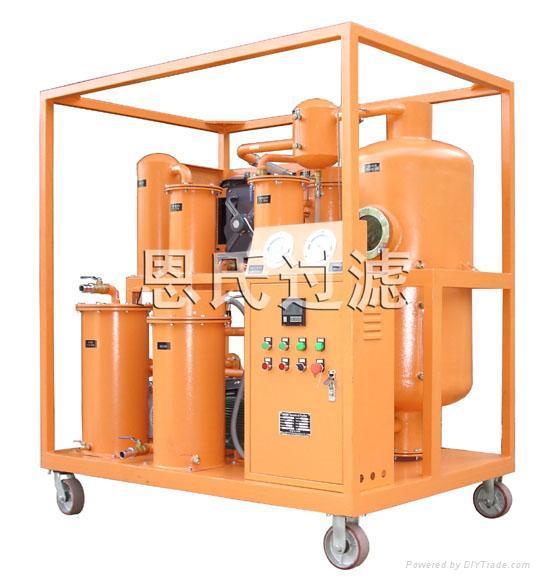 SINO-NSH    Lubrication Oil purification Plant 1