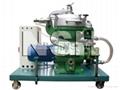 SINO-NSH Centrifugal Separator 1