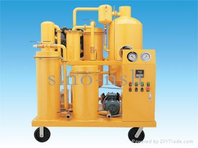 Sino-NSH used lubricant oil recovery plant  1