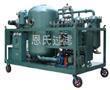 Turbine Oil recycling Equipment(Oil