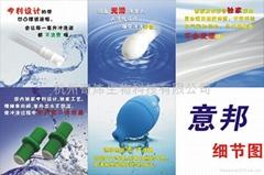 多功能鼻腔冲洗器妇科冲洗器