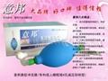 意邦鼻腔冲洗器通用型、增强型等
