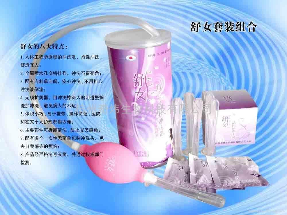 热卖产品舒女妇科冲洗器 1