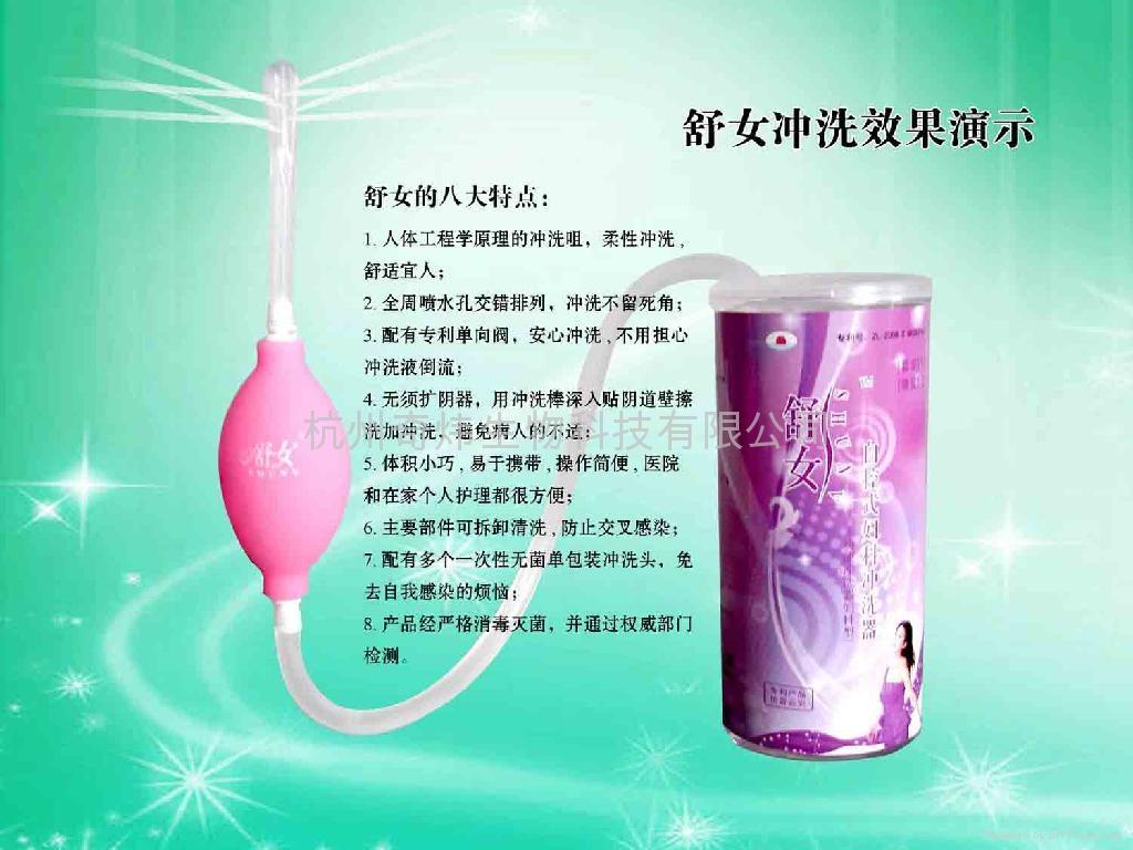 舒女妇科阴道护理洗剂袋泡剂型 2