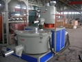 High Speed Heating & Cooling Mixing