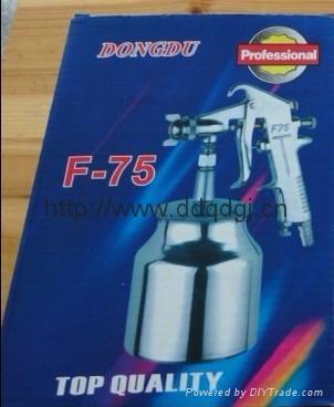 High Pressure Air Spray Gun (F-75G) 5